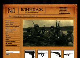 blindazh.com.ua