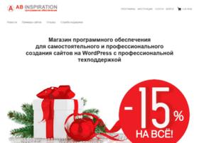 blinddate.ru
