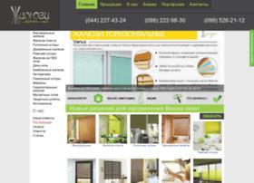 blinds.com.ua