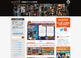 blistercomics.jp