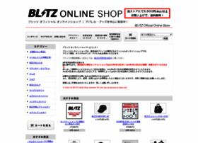 blitz-online.shop-pro.jp