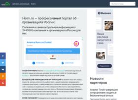blitz3d.hut2.ru