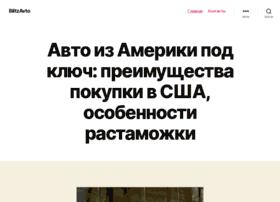 blitzavto.com.ua