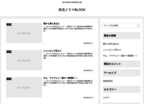 block-b.jp