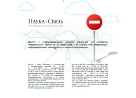 block.naukanet.ru