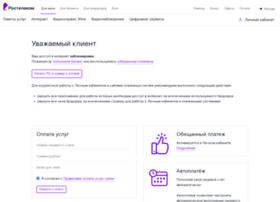 block.onlime.ru