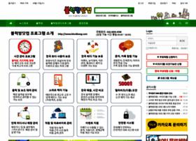 blockbang.com