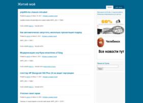 blog-74.ru