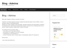 blog-admina.ru