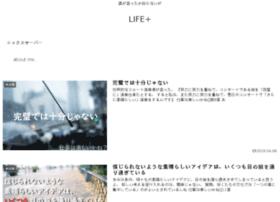 blog-consul.com