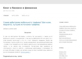 blog-finance.ru
