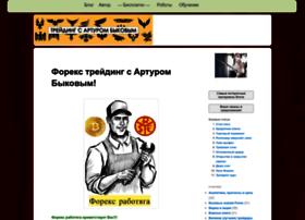 blog-forex.org