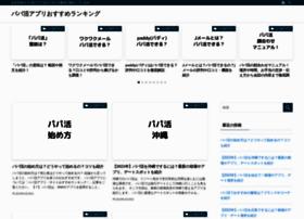 blog-gourmet.com
