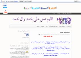 blog-hanimayahi.blogspot.com