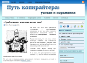 blog-koshkina.ru