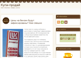 blog-magazin.com