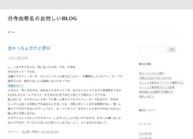 blog-my-life.com