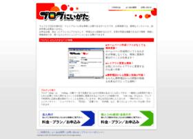 blog-niigata.net