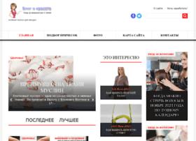 blog-o-krasote.ru