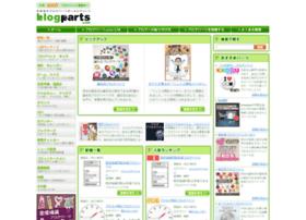 blog-parts.com
