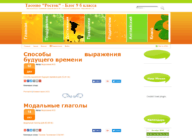 blog-rostok.artarhat.com