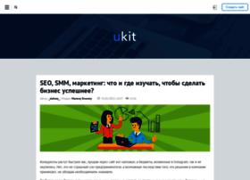 blog-ru.ukit.com