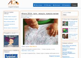 blog-slim.ru