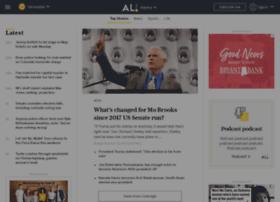 blog-uat.al.com
