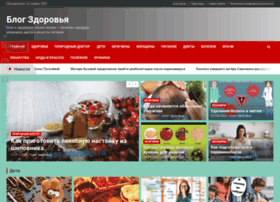 blog-zdorovya.ru