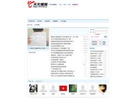 blog.116.com.cn