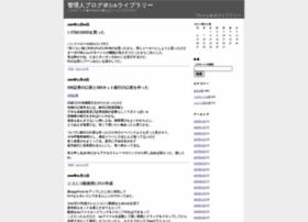 blog.2ch-library.com