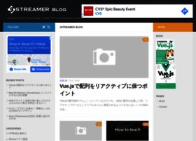 blog.3streamer.net