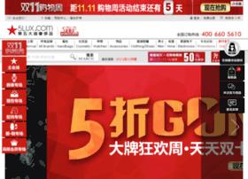 blog.5lux.com
