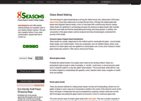 blog.8seasons.com