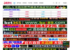 blog.941mx.com