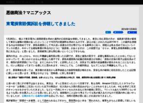 blog.a902.net