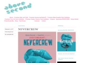 blog.above-second.com