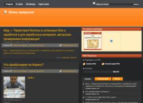 blog.abramovae.ru