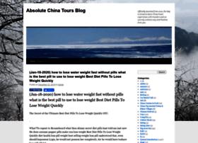 blog.absolutechinatours.com