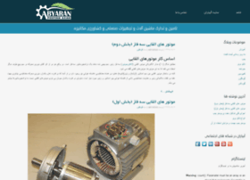 blog.abyaran.com