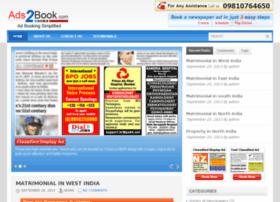 blog.ads2book.com