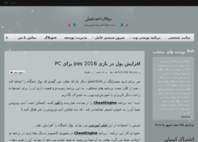 blog.ahad.pro
