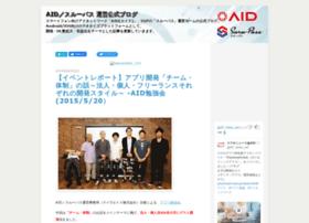 blog.aid-ad.jp