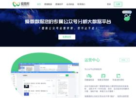 blog.aiweibang.com
