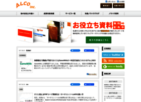 blog.alco.co.jp