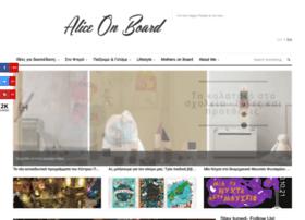 blog.aliceonboard.gr