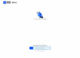 blog.alipay.com