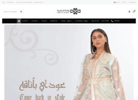 blog.aljalabiya.com
