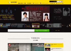 blog.amuse.co.jp
