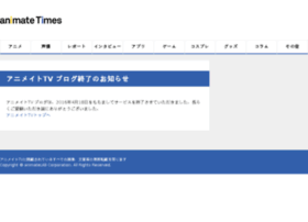 blog.animate.tv